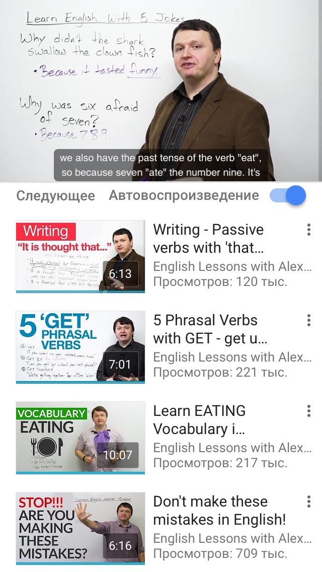 Мобильное приложение TED