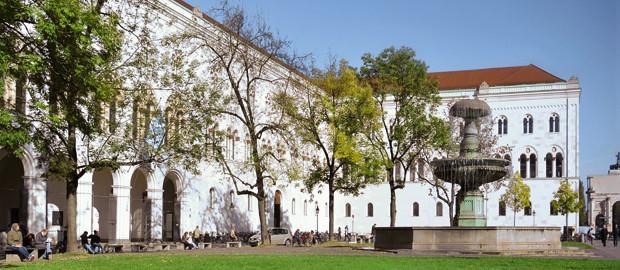 Бесплатное высшее образование в Германии